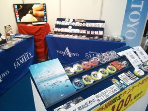 西日本釣り博2