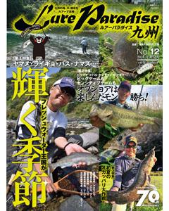 hyo1-12-04