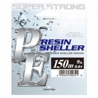 PE-resin-sheller-gray-200x200.jpg