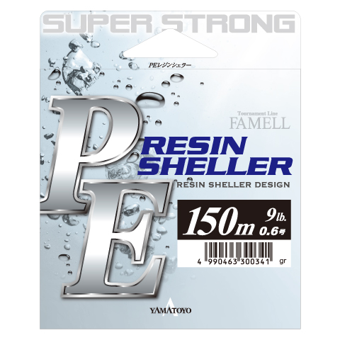 PE-resin-sheller-gray.jpg