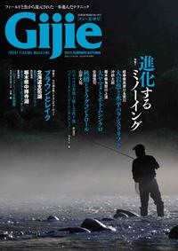 cover_gijie2015sum_aut_l
