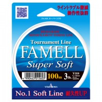 famell-super-soft-200x200.jpg