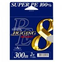 jiging8-300m-11-480x480